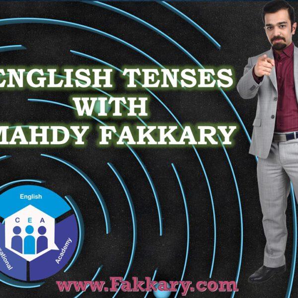 کارگاه آموزش زمان های زبان انگلیسی