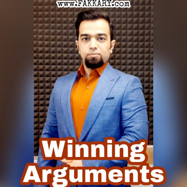 Winning Arguments by Mahdy Fakkary